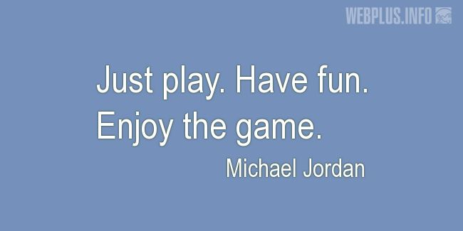 Quotes and pictures for Game. «Have fun» quotation with photo.