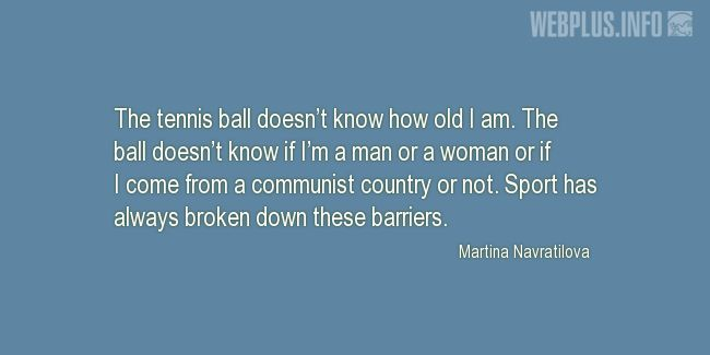 Quotes and pictures for Tennis. «The tennis ball doesn't know how old I am» quotation with photo.