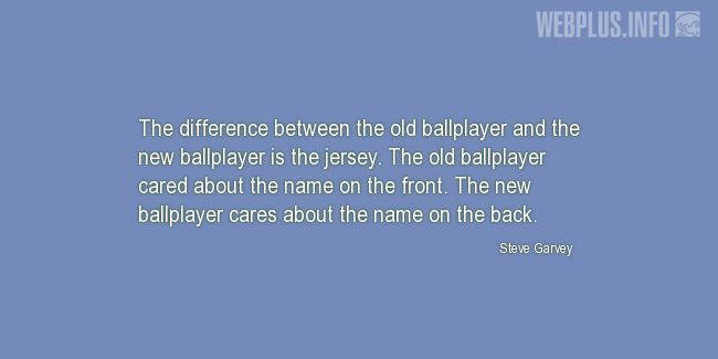 Quotes and pictures for Player. «The difference» quotation with photo.