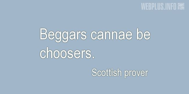 Quotes and pictures for Scottish proverbs and sayings. «Beggars» quotation with photo.