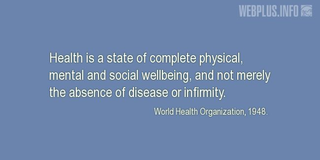 Quotes and pictures for About health. «Not merely the absence of disease» quotation with photo.