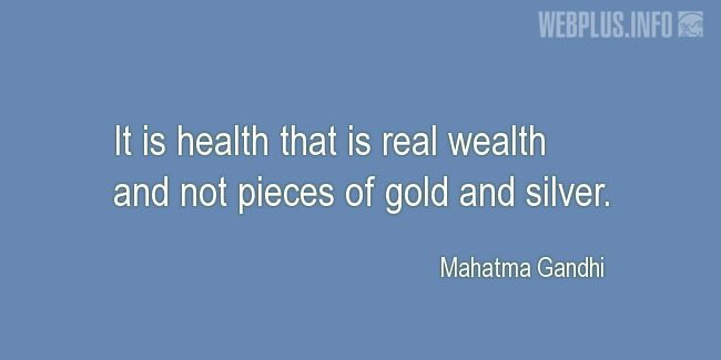 Quotes and pictures for About health. «Real wealth» quotation with photo.