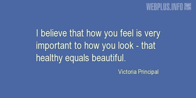 Quotes and pictures for About health. «Healthy equals beautiful» quotation with photo.