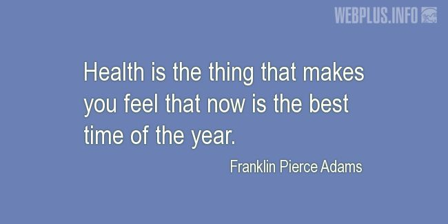 Quotes and pictures for About health. «Now is the best time of the year» quotation with photo.