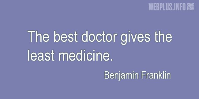 Quotes and pictures for Healing. «The best doctor» quotation with photo.