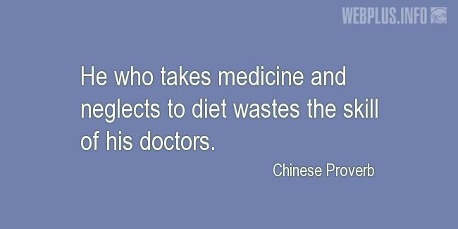 Quotes and pictures for Health and nutrition. «He who takes medicine and neglects to diet» quotation with photo.