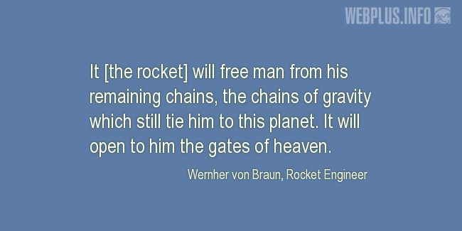 Quotes and pictures for Human Space Flight. «The gates of heaven» quotation with photo.