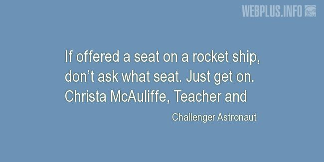Quotes and pictures for Astronauts. «Just get on» quotation with photo.