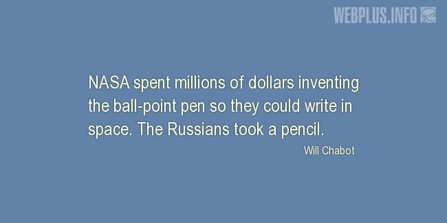 Quotes and pictures for Funny. «The Russians took a pencil» quotation with photo.