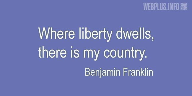 Quotes and pictures for American's Creed. «Where liberty dwells» quotation with photo.
