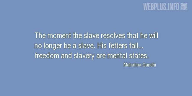Quotes and pictures for Liberty and freedom. «Mental states» quotation with photo.