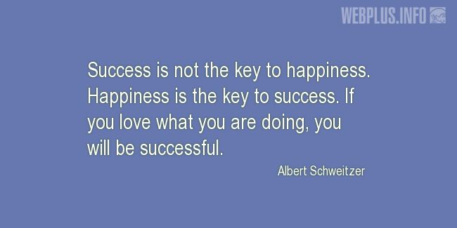 Quotes and pictures for Internship. «The key to success» quotation with photo.