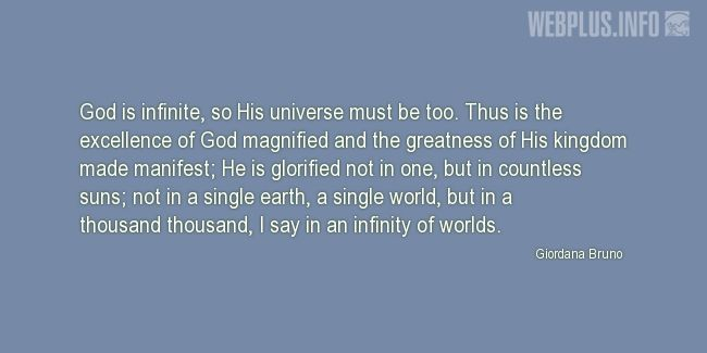 Quotes and pictures for The universe. «God is infinite, so His universe must be too» quotation with photo.