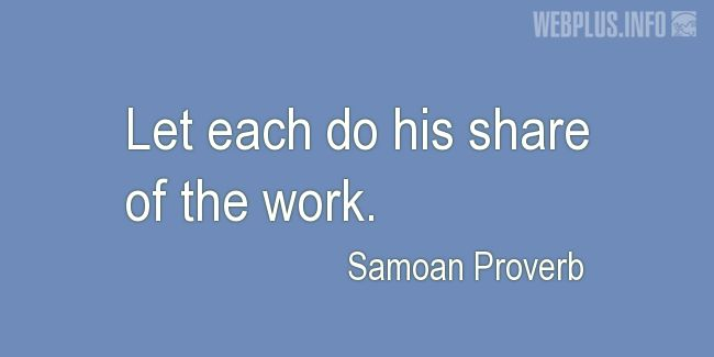Quotes and pictures for Samoan Proverbs. «Share of the work» quotation with photo.