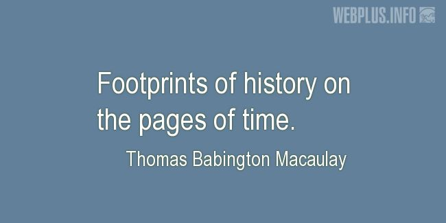 Quotes and pictures for Monuments and Sites. «Footprints of history» quotation with photo.