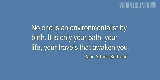 Quotes and pictures for Environment. «It is only your path» quotation with photo.