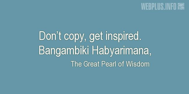 Quotes and pictures for Copyright. «Get inspired» quotation with photo.