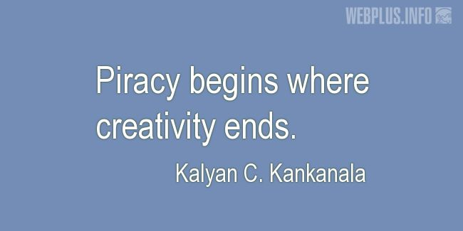 Quotes and pictures for Intellectual Property. «Piracy» quotation with photo.