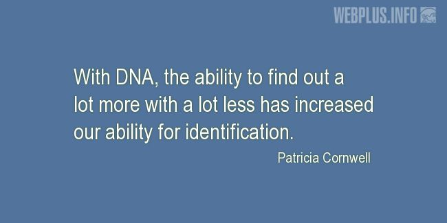 Quotes and pictures for DNA. «With DNA» quotation with photo.