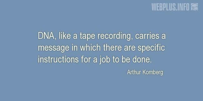 Quotes and pictures for DNA. «Like a tape recording» quotation with photo.