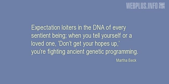Quotes and pictures for Funny. «You're fighting ancient genetic programming» quotation with photo.