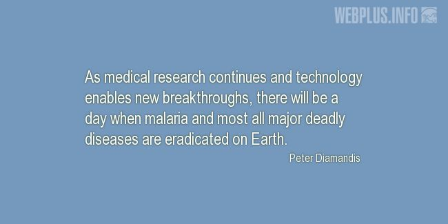 Quotes and pictures for Malaria. «There will be a day» quotation with photo.