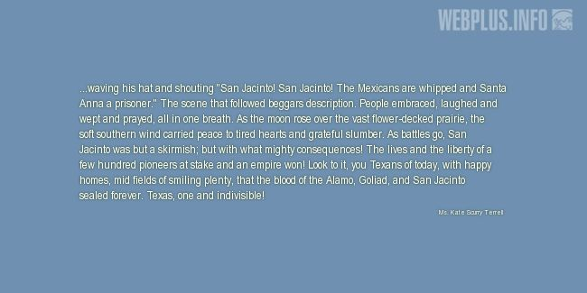 Quotes and pictures for San Jacinto Day. «The scene among refugee families on the Sabine River» quotation with photo.
