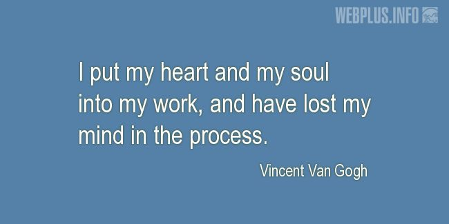 Quotes and pictures for Work in office (Funny). «I put my heart and my soul into my work» quotation with photo.