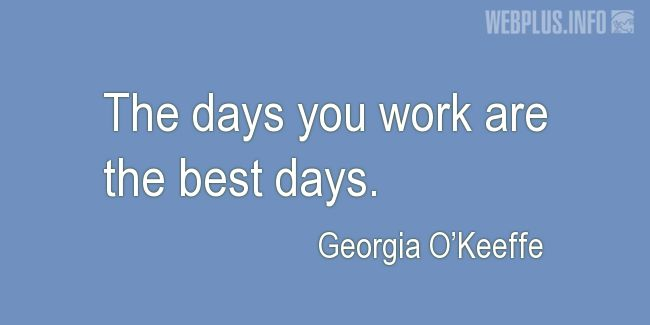 Quotes and pictures for Inspirational (funny). «The best days» quotation with photo.