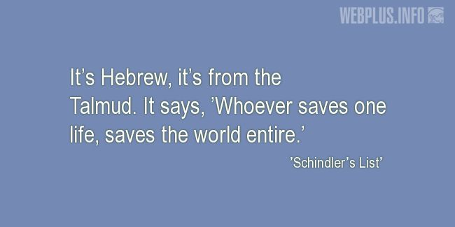 Quotes and pictures for Holocaust. «Whoever saves one life, saves the world entire» quotation with photo.