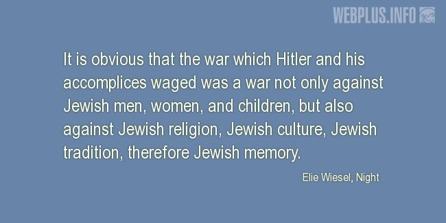 Quotes and pictures for Holocaust. «It is obvious» quotation with photo.