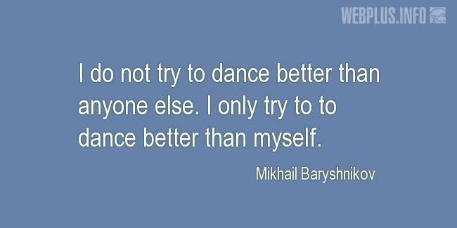 Quotes and pictures for Dance. «Better than myself» quotation with photo.