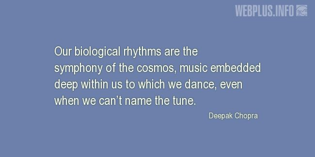 Quotes and pictures for Dance. «Our biological rhythms» quotation with photo.