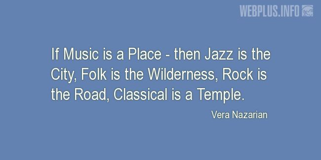 Quotes and pictures for Jazz. «Jazz is the City» quotation with photo.