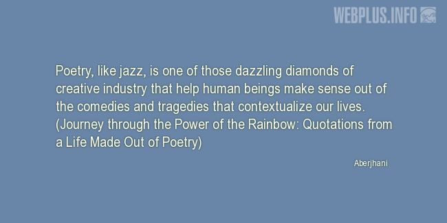 Quotes and pictures for Jazz. «One of those dazzling diamonds» quotation with photo.