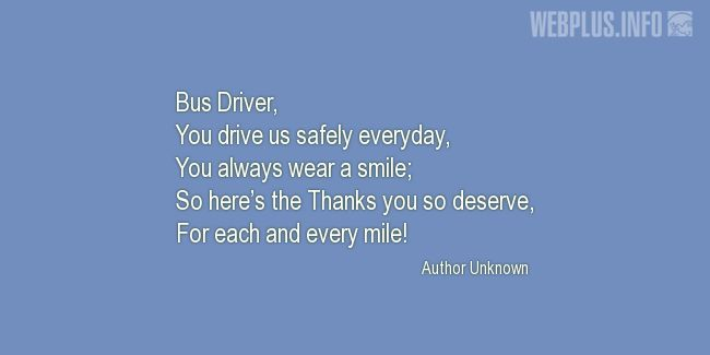 Quotes And Wishes School Bus Driver Funny Thank You