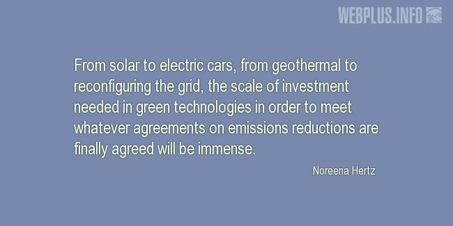 Quotes and pictures for Solar energy. «Green technologies» quotation with photo.