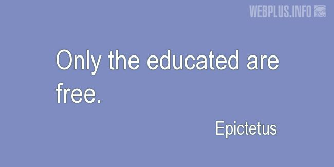 Quotes and pictures for Education. «Only the educated» quotation with photo.