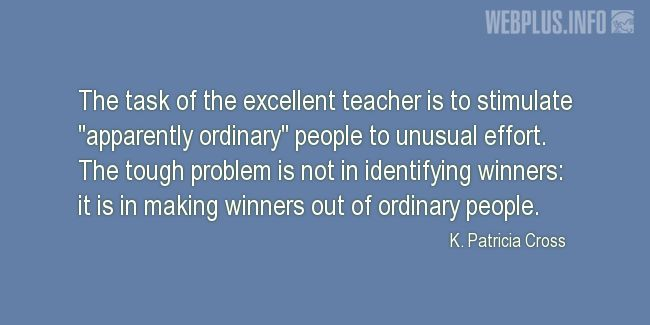 Quotes and pictures for Good teacher. «Making winners out of ordinary people» quotation with photo.
