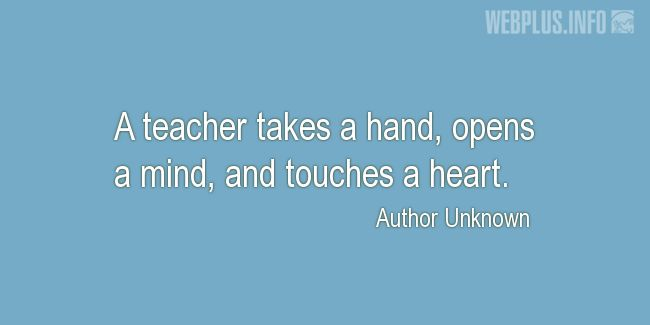 Quotes and pictures for Teachers work. «A teacher takes a hand…» quotation with photo.
