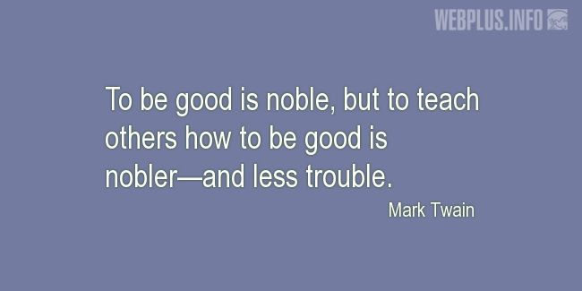 Quotes and pictures for Funny. «Less trouble» quotation with photo.