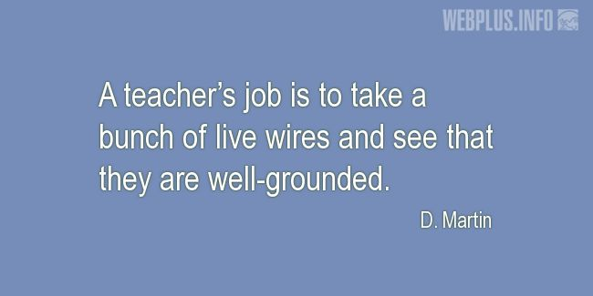 Quotes and pictures for Funny. «Teacher's job» quotation with photo.