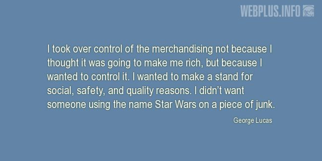 Quotes and pictures for Star Wars. «The name» quotation with photo.