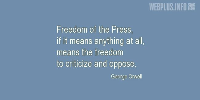 Quotes and pictures for Press Freedom. «The freedom to criticize and oppose» quotation with photo.