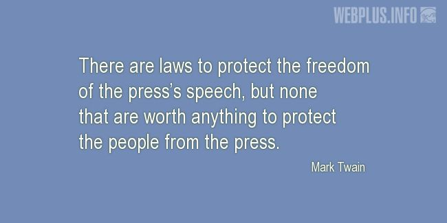Quotes and pictures for Funny. «To protect the people from the press» quotation with photo.
