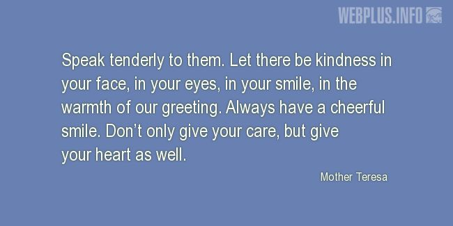 Quotes and pictures for Midwives Day. «Give your heart as well» quotation with photo.