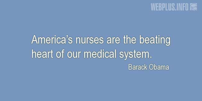 Quotes and pictures for Nurses Day. «The beating heart of our medical system» quotation with photo.