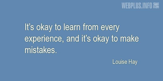 Quotes and pictures for Students. «It's okay to make mistakes» quotation with photo.