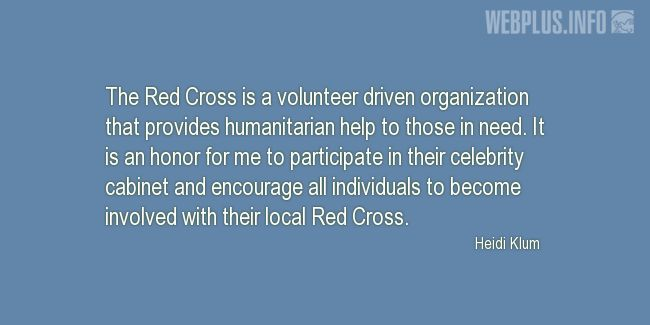 Quotes and pictures for Red Cross. «Humanitarian help to those in need» quotation with photo.