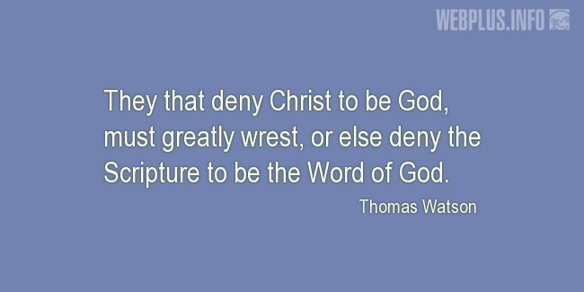 Quotes and pictures for Holy Trinity. «They that deny Christ to be God» quotation with photo.
